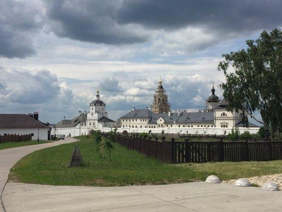 Republic of Tatarstan, รัสเซีย: photo2.jpg