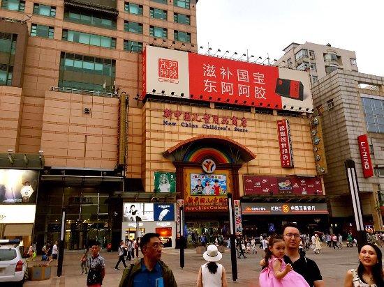 New China Children's Store
