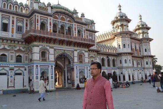 Janakpur Zone
