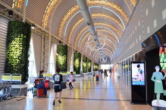 高雄国际机场旅游服务中心