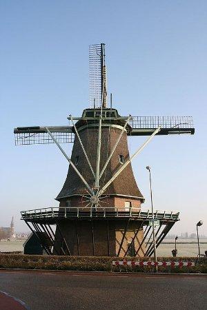 Theo Koomen Museum / Molen De Hoop