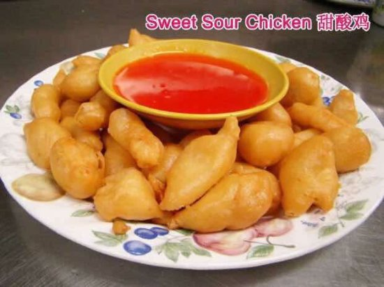 Pell City, AL: Sweet Sour Chicken