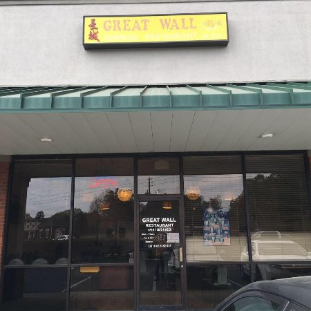 Pell City, AL: GREAT WALL