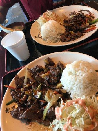 Lisle, IL: Beef Teriyaki Meal