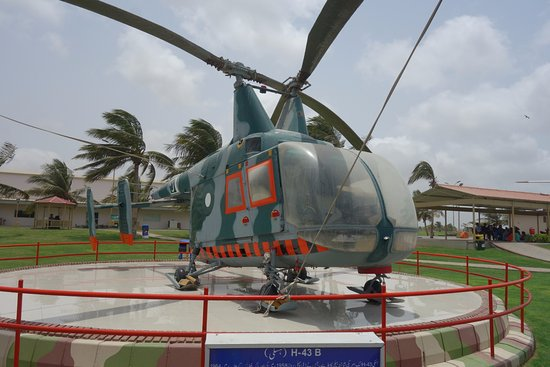 PAF Museum : helicopter