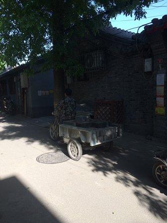 Hotel Cote Cour Beijing: Вид из окна