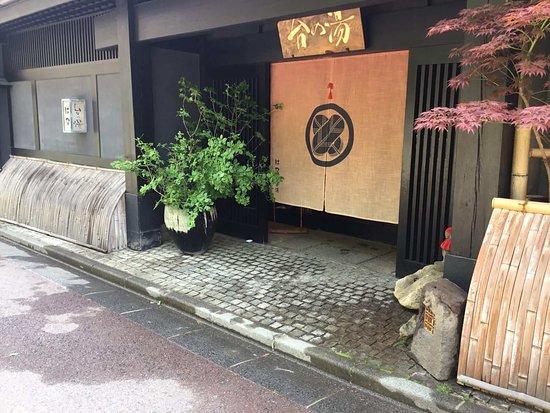 Hana Dai no Yu: getlstd_property_photo
