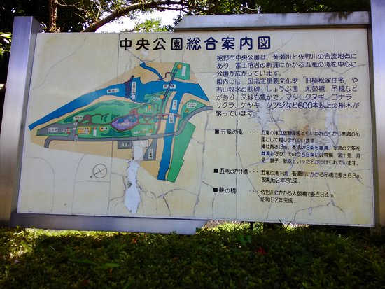 Susono, Japan: P_20170614_113641_large.jpg