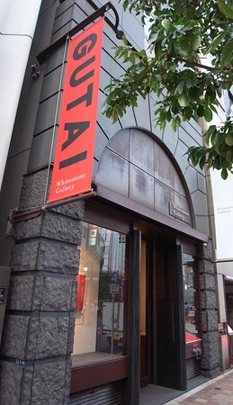 Whitestone Gallery: Tokyo