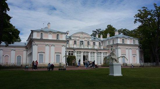 Lomonosov, Russia: дворец