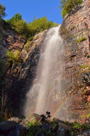 Mazukama Falls