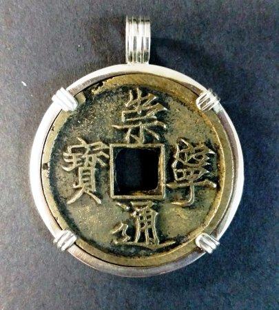 abu dervish: Ancient Artifact Review 01 : Antique Brunei ...