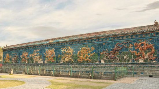 Datong, China: Nina Dragon Screen