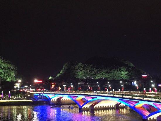 Guilin Jiefang Bridge: photo0.jpg