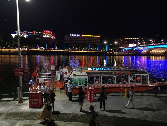 Guilin Jiefang Bridge: photo6.jpg