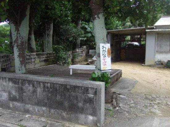 Yonaguni-cho, Japan: 昼はこの野外テーブル(?)で近隣の人たちが食べてました。