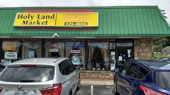 Holy Land Market: Don't drive by without eating here first!