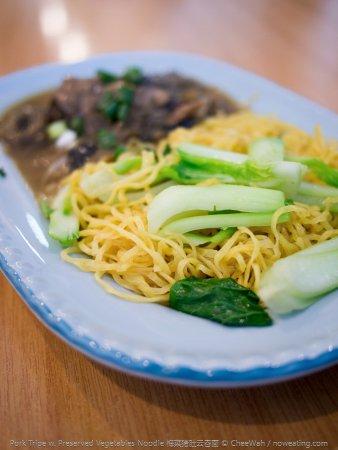 Chia Foo Restaurant