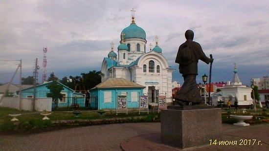 Monument to Praskovia Lupolova