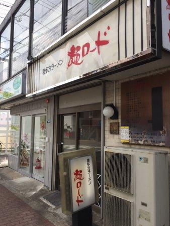 Fuchu, Jepang: photo0.jpg