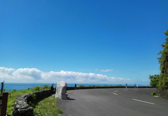 Qingshui Cliff: IMG_20170615_131345_large.jpg