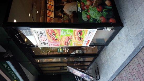 Subway : IMG_20170615_143500_large.jpg