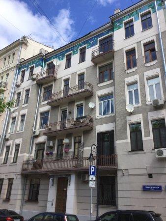 House of P. P. Zaichenko — P. S. Eybushits