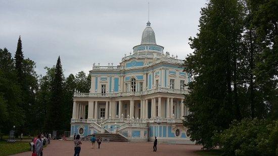 Lomonosov, Russia: катальная горка