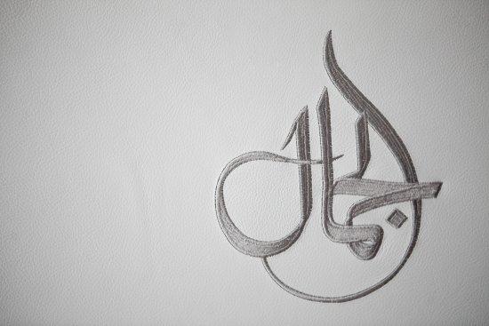 Idam By Alain Ducasse Museum Of Islamic Art 5th Floor
