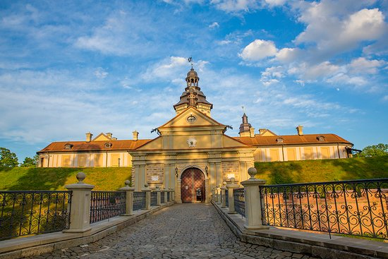 Nesvizh, Bielorrusia: Главный  вход  в  замок