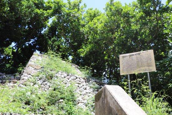 Miyako Watchtower