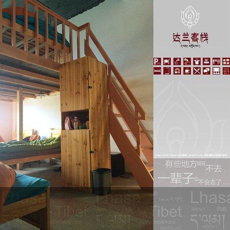 Dalan youth hostel lhasa china opiniones y for Dalan hotel