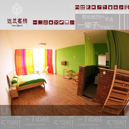 Dalan youth hostel lhasa kina omd men och for Dalan hotel