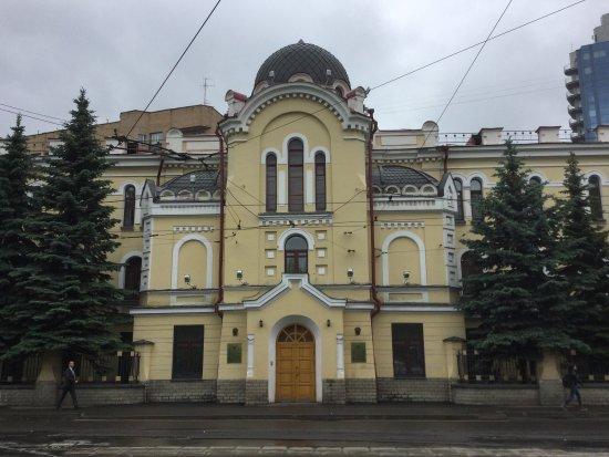 Tarasovskaya Almshouse