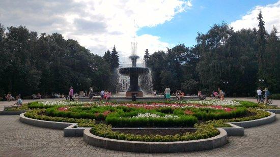 Fountain in Arboretum