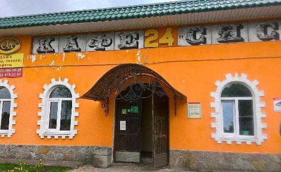 "Syasstroi, Rosja: Кафе ""Сясь"""