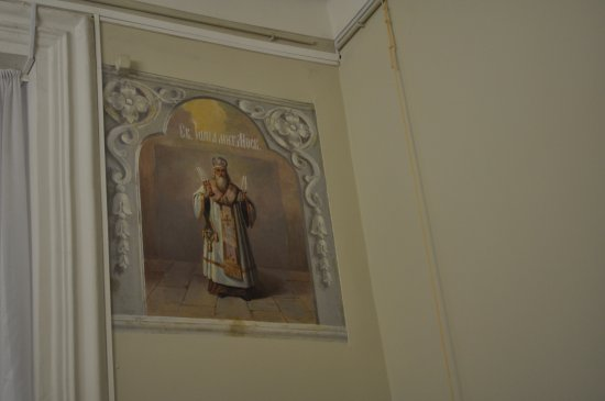Perm State Art Gallery: икона