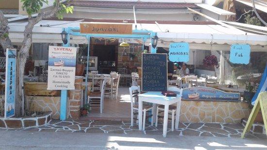 To Limanaki: Εστιατόριο Το Λιμανάκι