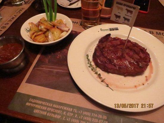 Steak House Butcher Photo