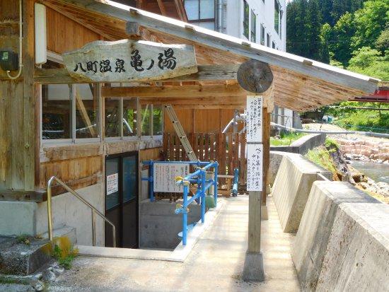 Hachimachi Onsen Public Bath