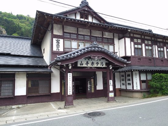 Yamagata Retro Museum