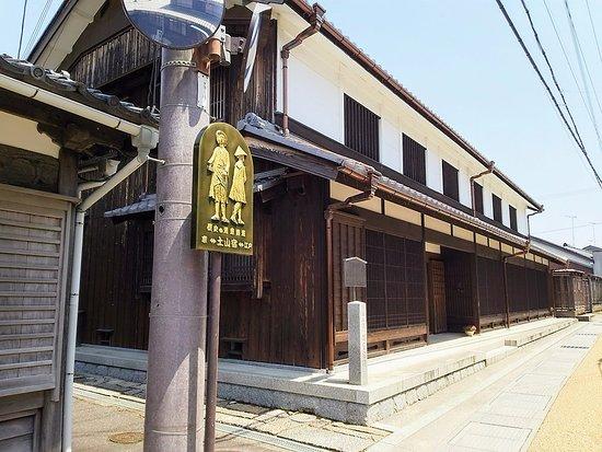 Tokaido Tsuchiyama-juku