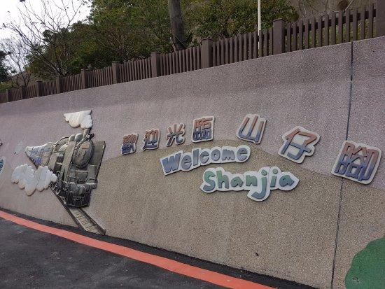 Shanjia Station
