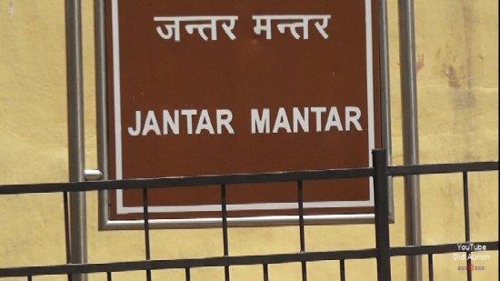 Jantar Mantar - Jaipur: ein Video sehen Sie unter DidiAurich auf YouTube