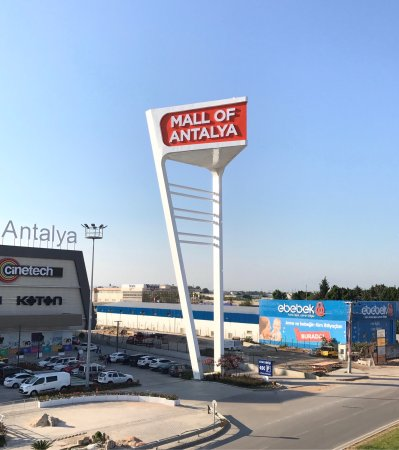 ‪Mall of Antalya‬