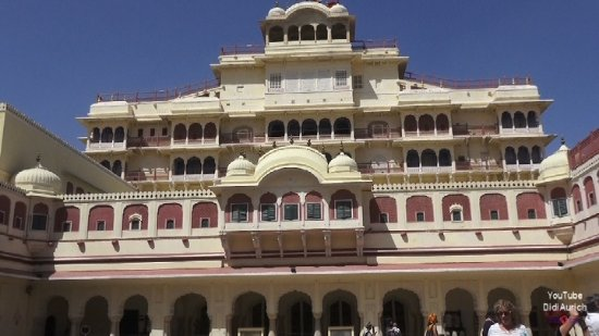 Maharaja Sawai Man Singh II Museum