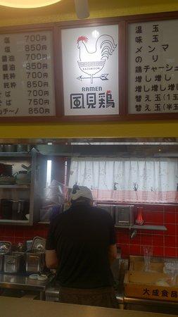 Owase, Japan: すごく愛想がいい店主さんです!