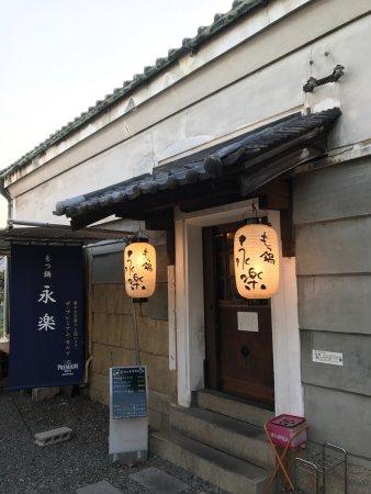 Izumiotsu, Japan: photo0.jpg
