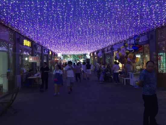 南禅寺步行街