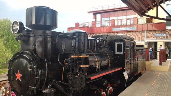 Sverdlovsk Children's Railway